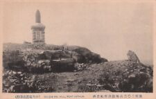 Antique Postcard Mr Hill Port Arthur China
