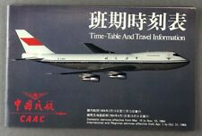 CAAC CHINA AIRLINE TIMETABLE SUMMER 1984 ROUTE MAP BOEING 747