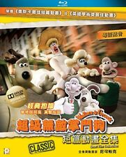 "Nick Park ""Wallace & Gromit Short Film Collection"" British Region A Blu-Ray"