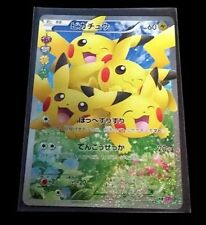 Pokemon Card XY Break concept pack 'Cute Collection' pikachu Holo MINT Limited