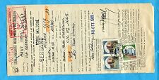 RECLAMO AFFRANCATO - 1985 CASTELLI £.400 + 450 COPPIA ann.TORRE BODONE (232021)