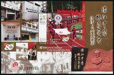 MACAO Macao 2012-sœur Kong école school formation Drapeaux Education Bloc 206 Neuf sans charnière