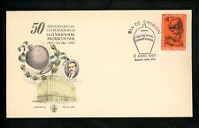 Postal History Argentina FDC #771 Hand Painted Overseas Mailer Saving Bank 1965