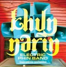 NEW Khun Narin's Electric Phin Ban (Audio CD)