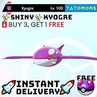 ✨SHINY✨6IV KYOGRE battle ready pokemon sword shield free masterball