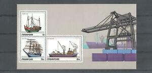 (852666) Ship, Harbour, Singapore - with stain on one stamp -