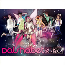Dal Shabet - Hate, Don't Hate! 있기 없기 5th Mini Album CD+Booklet Sealed  KPOP