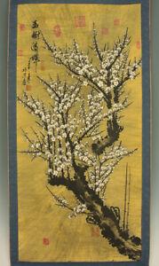 """掛軸1967 CHINESE HANGING SCROLL """"Ume Tree""""  @m909"""