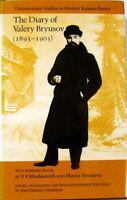 THE DIARY OF VALERY BRYUSOV (1893-1905) - WITH REMINISCENCES BY KHODASEVICH