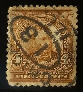 #303 - 1903 4c Grant Stamp (Brown)
