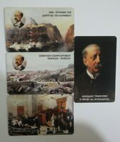 GREECE X0268-X0271 CHARILAOS TRIKOUPIS COMPLETE SET OF 4 CARDS FROM 09/96 GRECE
