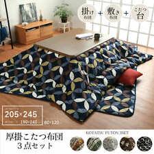 IKEHIKO Kotatsu Futon mat 2 set for 120×80 kotatsu 5 Color  Fedex  JAPAN F/S