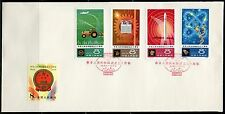 CHINA PRC SCOTT#1506/09  SET ON  FIRST DAY COVER