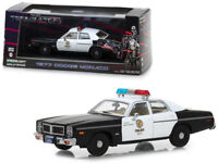 THE TERMINATOR 1977 Dodge Monaco Police Diecast Car 1:43 Greenlight 5 inch