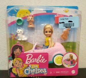 Barbie Chelsea Club Blonde Doll  with PInk Car 2020 Mattel NEW! RARE!