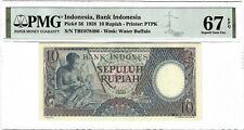 INDONESIA 10 Rupiah 1958, P-56, PMG 67 EPQ Superb Gem UNC, Rare Grade & Pretty