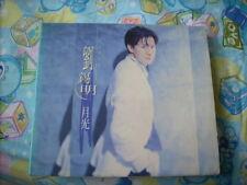 a941981 劉錫明 Taiwan Moonlight 月光 CD Canti Lau