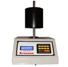 Digital Kymograph,Lab Equipment, Healthcare, Lab & Dental