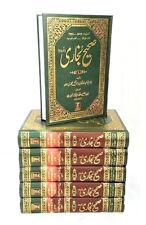 URDU: Sahih al Bukhari Arabic with Urdu Translation - 6 Volumes (HB - DS)