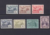 PORTUGAL 1924, Sc# 335-345, CV $28, part set, MLH