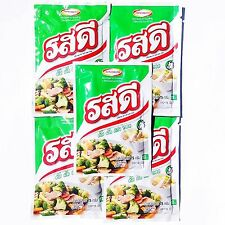 5 Of 75 g Pork Flavor Ajinomoto Rosdee Powder Thai Cooking Food Spicy Seasoning