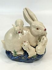 Vintage Crackle Glazed Ceramic Pottery Sculpture Bunny Rabbit Baby Centerpiece