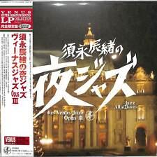 V.A.-SUNAGA TATSUO NO YORU JAZZ VINUS JAZZ OPUS III-JAPAN LP K81