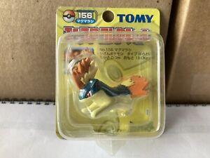 Rare Yellow Box Series Unopened TOMY Quilava Pokemon Figure #156