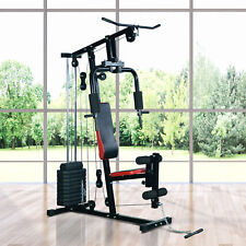 """80"""" Home Gym Heavy Duty Body Strength Weight Training Bench Fitness Workout"""