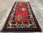 Authentic Hand Knotted Afghan Balouch Pictorial Wool Area Rug 3.4 x 1.5 Ft