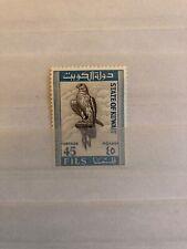 Kuwait 1965 Scott 296                          (R101)