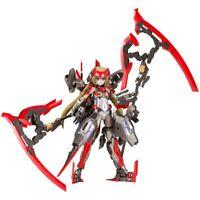 Kotobukiya Frame Arms Girl Hresvelgr=Invert Plastic Model Kit w/ Tracking