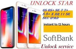 Japan SoftBank Premium Instant Factory Unlock Service For iPhone iPad