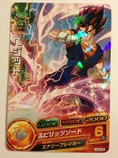 Dragon Ball Heroes Promo HUM-26