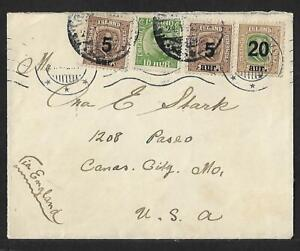 ICELAND TO USA MULTIFRANKED OVPT. ISSUE COVER 1920