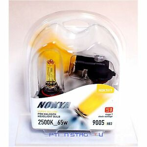 Nokya 9005 Hyper Yellow S1 High Beam Headlight Halogen Light Bulb 1 Pair NOK7611