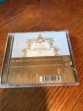 UTADA ( UTADA,HIKARU )-SINGLE COLLECTION 1 (JPN) CD VG