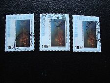 COTE D IVOIRE - timbre yvert/tellier n° 813 x3 obl (A27) stamp