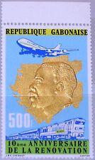 Gabon gabón 1978 651 c206 10th Ann National Renewal Map Train Airplane mnh