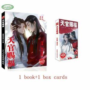 Tian Guan Ci Fu Comic Book Cartoon anime Photo Stickers by Mo xiang Tong chou
