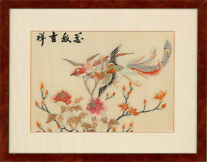20th Century Embroidery - Birds Of Paradise