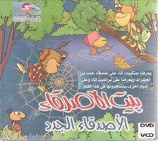 Arabic Kids Cartoon Video Film: Friends Home Fos-ha all-zone Watch Movie DVD VCD