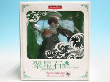 Rozen Maiden Suiseiseki PVC Figure Wave