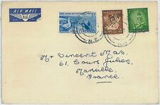 birds - POSTAL HISTORY -  New Zealand : cover from Kilbirnie   to  FRANCE 1958