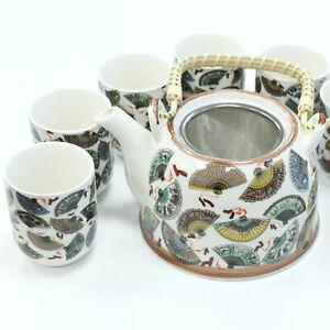 Herbal Teapot  - China Fans  - 1 x Teapot + 6 Cups