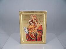 Siebdruck Ikone MADONNA MIT KIND H 17,5 cm erhöhter Rand neu. Marienbild Ikonen