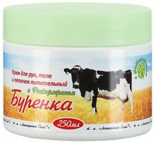 HORSE FORCE Cream nourishing for hands, body and heels «BURENKA» 250 ml
