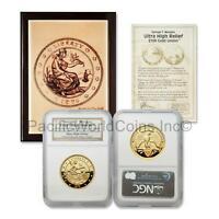 US 2008 George T. Morgan Proposed Design 1876 $100 Gold NGC Ultra High SKU#6221