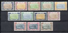 set of 12 mint bicent. of niegush dynasty, stamps from montenegro. 1896.