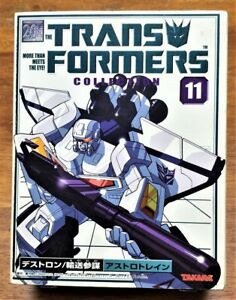 TRANSFORMERS BOOK STYLE COLLECTION ASTROTRAIN 11 TFC G1 REISSUE TAKARA NEW